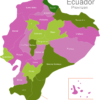 Map Ecuador Provinces Carchi