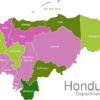 Map Honduras Departments Choluteca