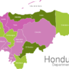 Map Honduras Departments Copan_1_